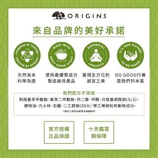 【ORIGINS 品木宣言】泥娃娃活性碳蜂蜜面膜75ml(敏感肌也適用的清潔面膜)