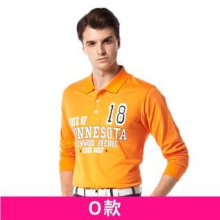 【Lynx Golf】男女任選!涼感吸排抗UV POLO衫(17款任選)