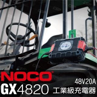 【NOCO Genius】GX4820工業級充電器 48V20A(適合充鉛酸.鋰鐵電池.車輛.船舶.重型機具.工業用充電器)