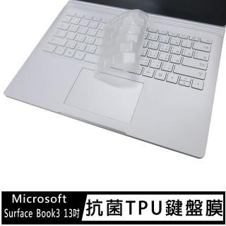 【Ezstick】Microsoft Surface Book3 13吋 奈米銀抗菌TPU 鍵盤保護膜(鍵盤膜)