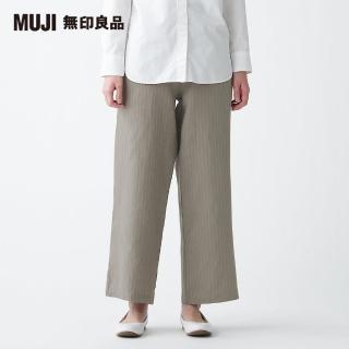【MUJI 無印良品】女法國亞麻直筒褲(共6色)