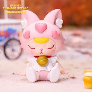 【POPMART 泡泡瑪特】Bunny生肖系列公仔盒玩(12入盒裝)