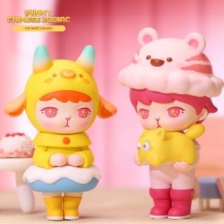 【POPMART 泡泡瑪特】Bunny生肖系列公仔盒玩(兩入隨機款)