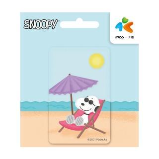 【iPASS 一卡通】SNOOPY《沙灘》一卡通 代銷(史努比)