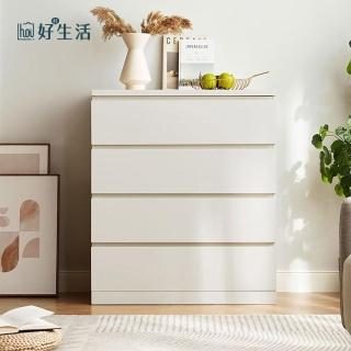 【hoi! 好好生活】林氏木業北歐風百搭四層抽屜櫃 LS187-白色