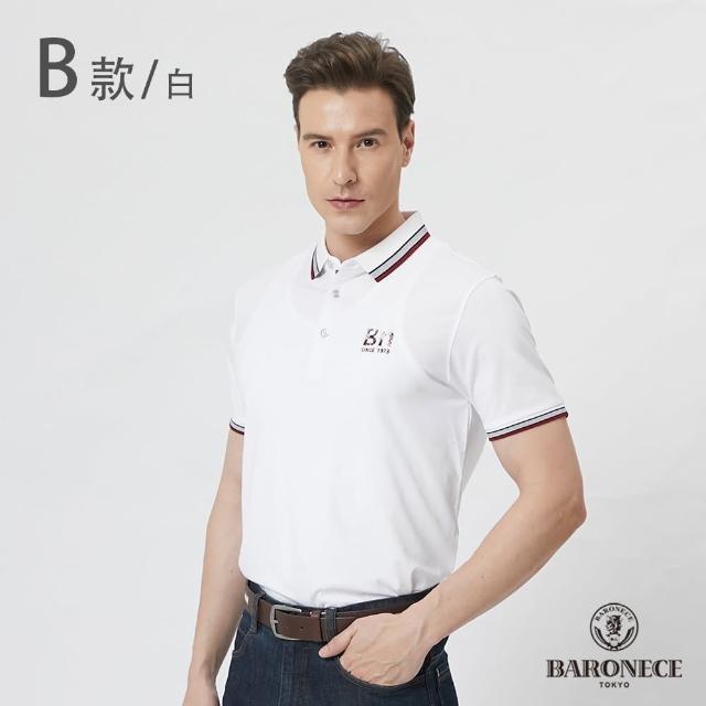 【BARONECE 百諾禮士】男裝 經典格紋短袖polo衫 T恤(多款任選)