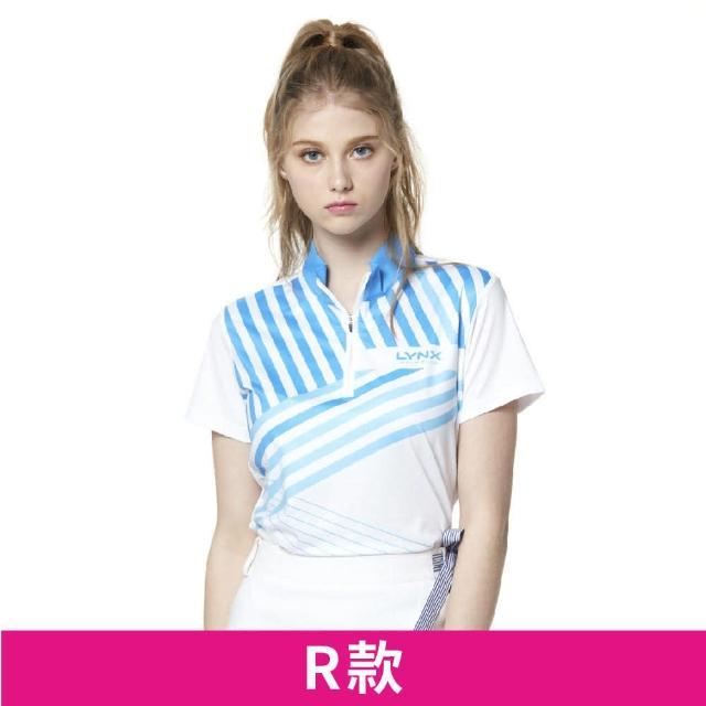 【Lynx Golf】新品獨賣!男女彈性合身吸濕排汗POLO衫(20款任選)