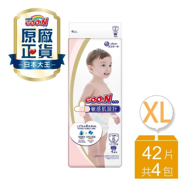 【日本大王】境內版敏感肌黏貼型紙尿布 M-XL