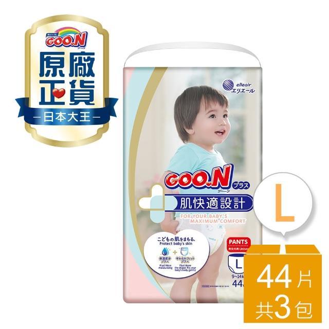 【日本大王】境內版肌快適褲型紙尿布 M-XL