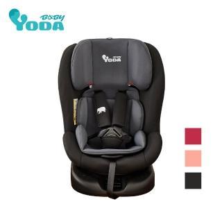 【yoda】ISOFIX全階段360度汽車安全座椅(三款可選)