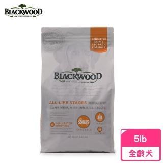 【BLACKWOOD 柏萊富】功能性全齡護膚亮毛配方(羊肉+糙米)5LB/2.2KG