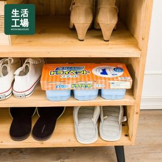 【生活工場】S.T雞仔牌除濕盒3盒組