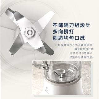 【Electrolux 伊萊克斯】Explore6 主廚系列冰沙果汁機(E6TB1-80CW)