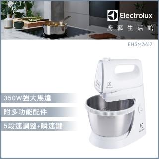 【Electrolux 伊萊克斯】桌上/手持兩用型攪拌機(EHSM3417)