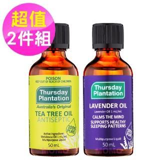【ThursdayPlantation 星期四農莊】茶樹精油50ml+薰衣草精油50ml超值二件組(2020全新包裝功效昇級版)
