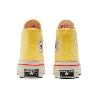 【CONVERSE】CHUCK 70 HI 高筒 百搭 拼接 舒適 女 休閒鞋 黃色(570787C)