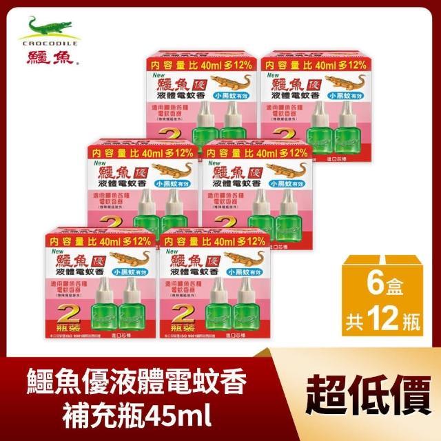 【鱷魚】優液體電蚊香雙罐裝6x2/組(共12瓶)/