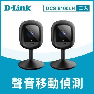 (兩入組)【D-Link】友訊★DCS-6100LH 1080P Full HD 迷你無線網路攝影機
