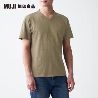 【MUJI 無印良品】男有機棉節紗天竺V領短袖T恤(共6色)