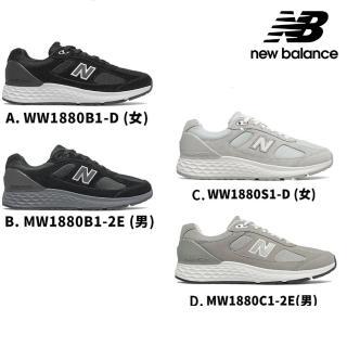 【NEW BALANCE】NB 健走運動鞋_男鞋/女鞋_1880系列(4款任選)
