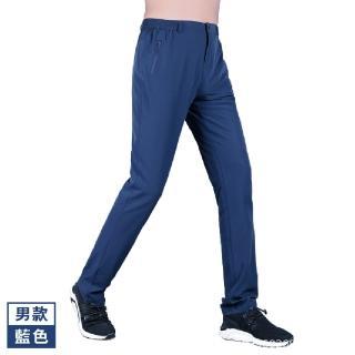 【NEW FORCE】任選-超彈力速乾直筒休閒長褲-男女款(速乾褲/涼感褲/薄長褲/彈性長褲)