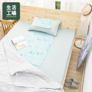 【生活工場】夏日微風固態冷凝單人床墊60x90