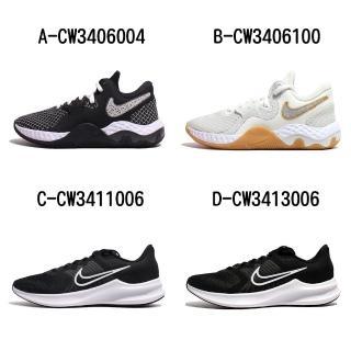 【NIKE 耐吉】運動鞋 慢跑 籃球 RENEW ELEVATE 男女 A-CW3406004 B-CW3406100 C-CW3411006 D-CW3413006