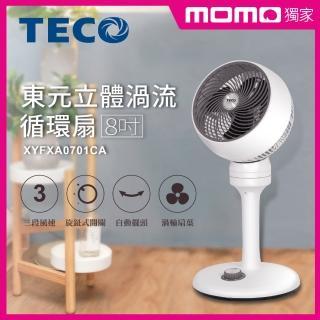 【TECO 東元】momo獨家★立體渦流循環扇(XYFXA0701CA)