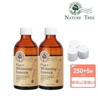 【Nature Tree】專科級密集美白組(濃縮美白精華液250mlx2+面膜錠x5)