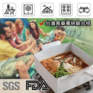 【BESTHOT】韓國原裝進口新食代免洗紙鍋-2000cc(無毒無汙染紙火鍋 SGS FDA認證)