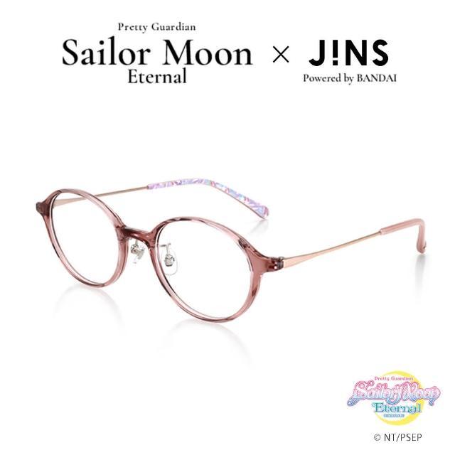 【JINS】美少女戰士聯名眼鏡-超級水手小月亮款(ASME21S089)/
