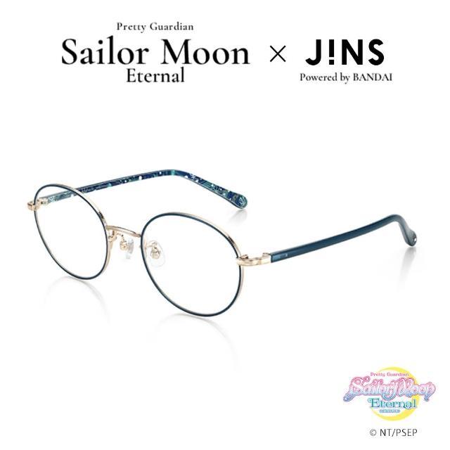 【JINS】美少女戰士聯名眼鏡-超級水手海王星款(ASME21S091)/