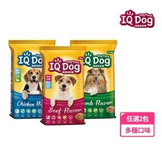 【IQ DOG】聰明狗乾糧-多種口味13.5-15kg(任選兩包)