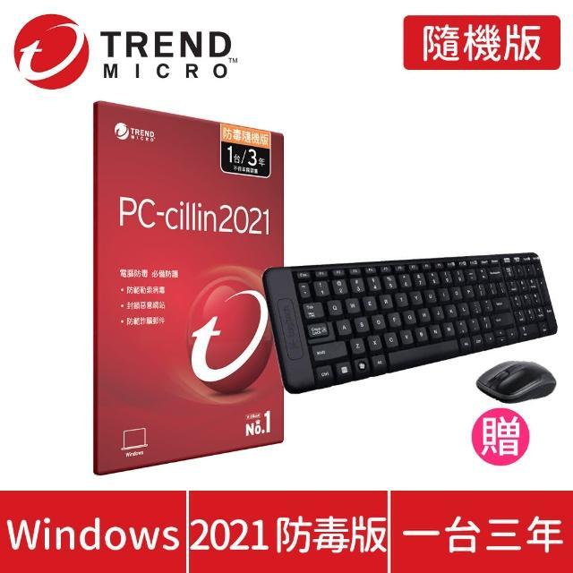 【羅技無線鍵盤滑鼠組】PC-cillin