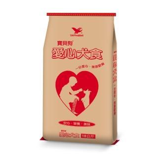 【寶貝狗】愛心犬食18kg/袋(安心、營養、美味)