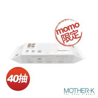 【MOTHER-K】頂級乾濕兩用紙巾-純棉40抽(紙巾/乾紙巾/洗臉巾)
