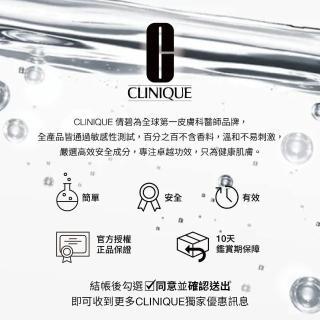 【CLINIQUE 倩碧】超激光勻淨白淡斑精粹30ml(一瓶有感,七天見效)