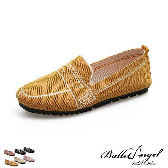 【BalletAngel】樂福鞋