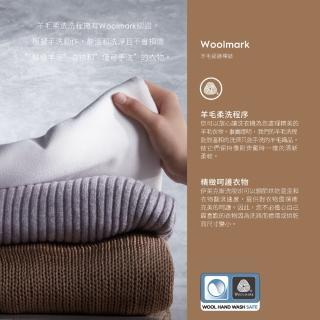 【Electrolux 伊萊克斯】極淨呵護系列UltimateCare 800洗脫烘滾筒洗衣機(EWW1142ADWA)