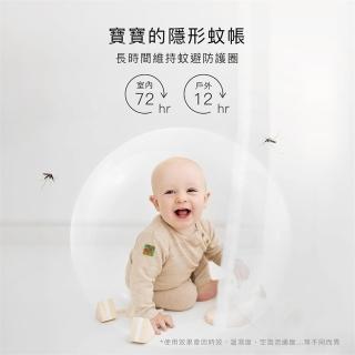 【Simba 小獅王辛巴】長效薰衣草精油防蚊貼-恐龍圖鑑(32枚)