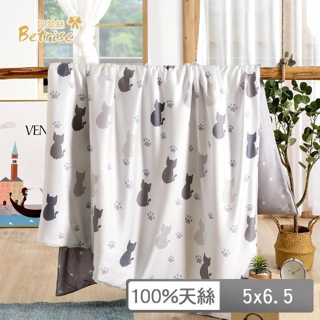 【Betrise】卡通100%天絲可水洗舖棉涼被一入