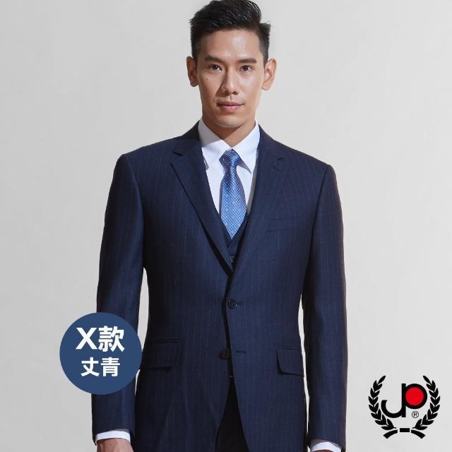 【JYI PIN 極品名店】奈米除臭紳士西裝外套(多款任選)
