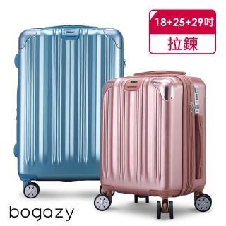 【Bogazy】冰封行者II 18/25/29吋TSA可加大行李箱(多色任選)
