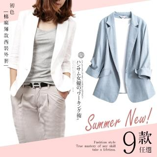 【初色】棉麻薄款西裝外套-共3款-99062.99115.99109(M-2XL可選)