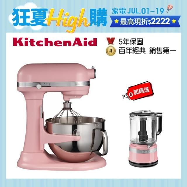 【KitchenAid