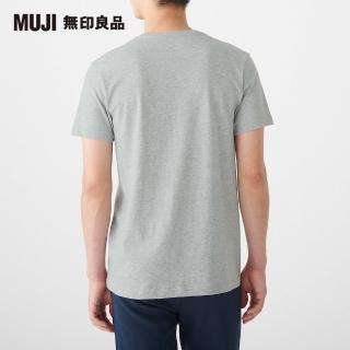 【MUJI 無印良品】男有機棉無側縫天竺V領短袖衫/2入(共3色)