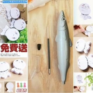 【Ainmax 艾買氏】海洋生物擬真仿真造型筆(買就送 晴天娃娃便利貼)