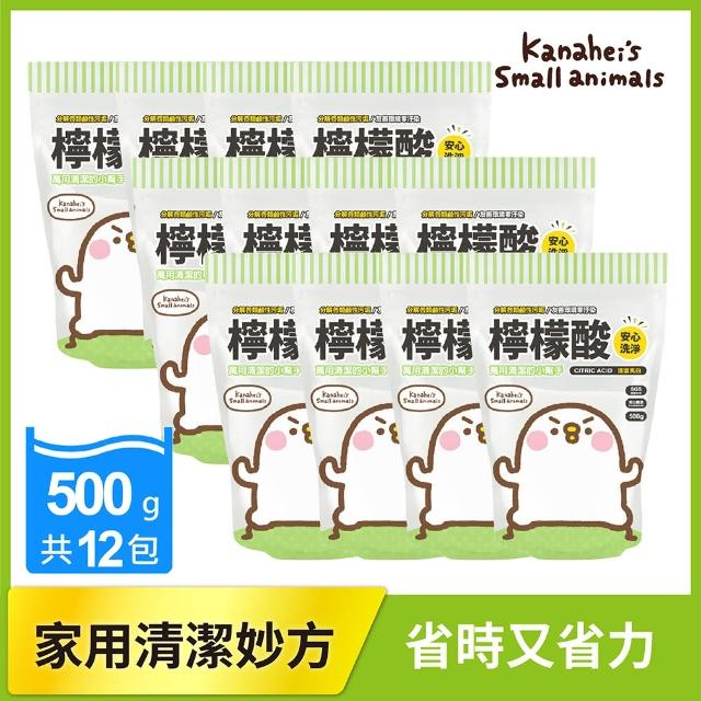 【卡娜赫拉】檸檬酸500gx12包/