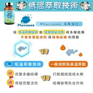 【鑫耀生技】黃金牛初乳蛋白1瓶+藻精蛋白粉1瓶+康乃馨雙鋼印兒童醫療口罩(50片/盒)