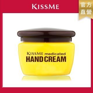 【KISSME 奇士美】乾荒禁止護手霜(35g)